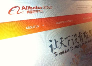 Web de Alibaba