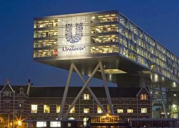 Unilever sede