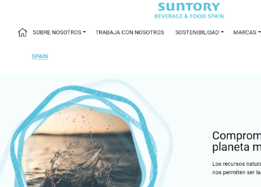 Suntory Beverage & Food Spain lanza web