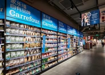 Carrefour en China