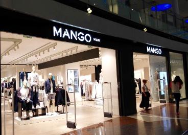 Tienda Mango en Plenilunio (Madrid)