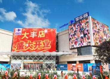 Carrefour estrena su primera tienda inteligente