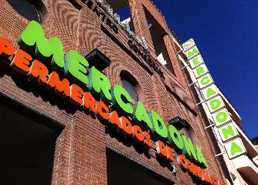 Tienda de Mercadona