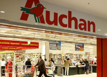 Hipermercado de Auchan Retail France