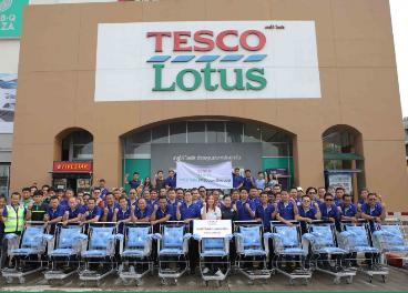Tienda de Tesco Lotus en Asia