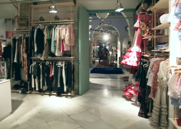 Interior de tienda de Libélula Shop