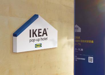 Ikea abrirá un hotel temporal en Taiwán