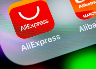 App de AliExpress