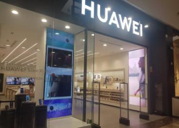 Tienda Huawei en La Gavia