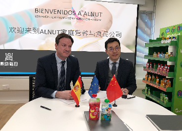 Acuerdo de GAC para vender en China