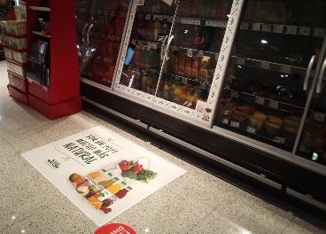 Promoción de Via Nature en supermercado