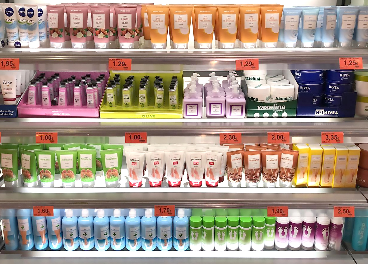 Lineal de cosmética de Mercadona