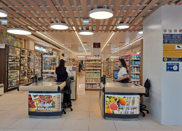 Nuevo supermercado de Froiz en Madrid