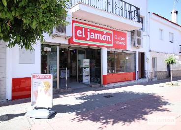 Supermercado El Jamón, de Cash Lepe
