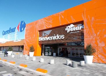 Centro comercial El Pinar de Carmila