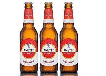 Nueva imagen de Amstel