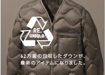 plumas reciclado de Uniqlo