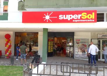 Supersol en Jerez de la Frontera (Cádiz)
