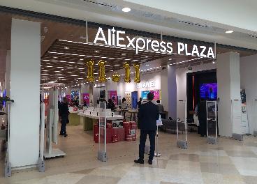 Tienda de AliExpress en intu Xanadú