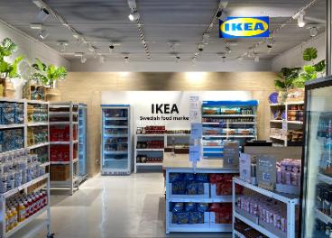 Tienda Ikea La Maquinista