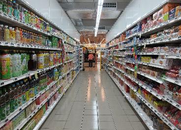 Interior de una tienda