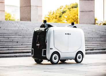Robot Xiaomanlv de Alibaba