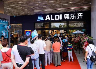 Tienda de Aldi en China