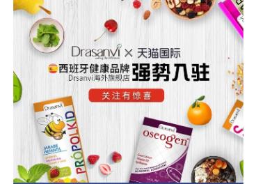 Drasanvi, en Tmall Global, de Alibaba Group