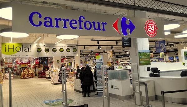 Carrefour y el primer híper 24 horas de España