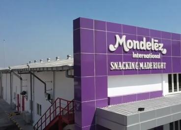 Nuevas instalaciones de Mondelez