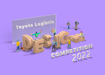 Concurso de Toyota Material Handling Europe