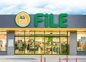 Supermercado de File