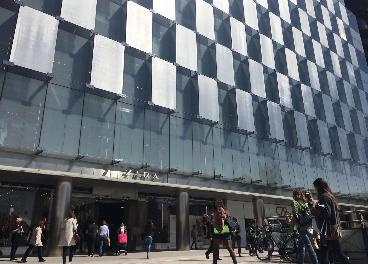 Zara de Nuevos Ministerios en Madrid