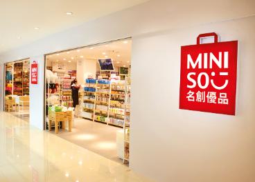 Nueva tienda de Miniso