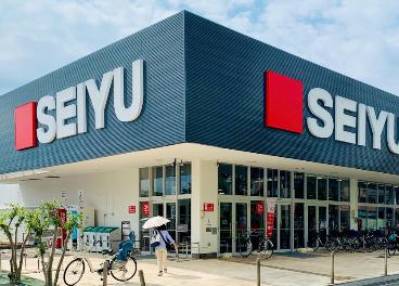 Tienda Seiyu, de Walmart en Japón