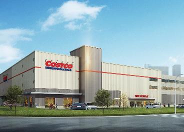 Primera tienda de Costco en China