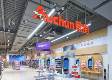 Auchan en China