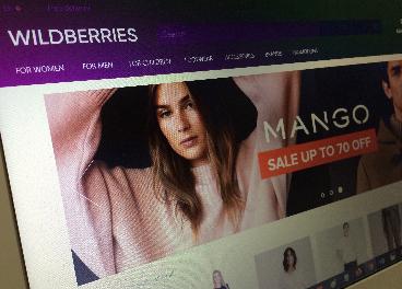 Nueva web en inglés de Wildberries