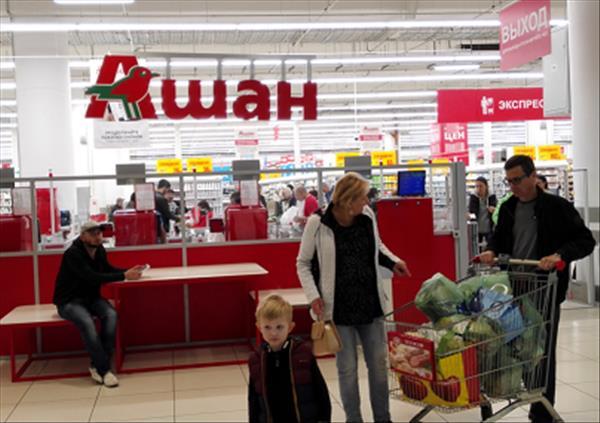 Auchan potencia el multiformato en Rusia