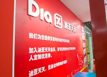 Grupo DIA sale de China