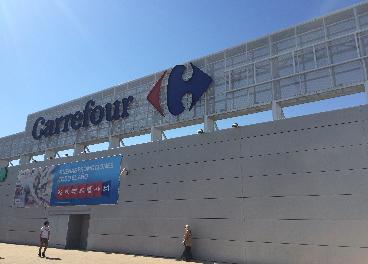 Hipermercado de Carrefour en Madrid