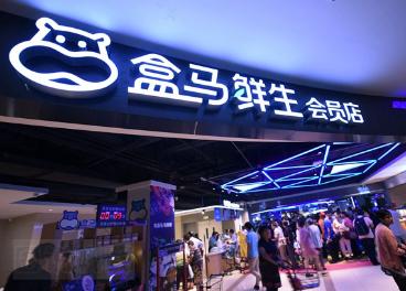 Supermercado de Hema, de Alibaba Group