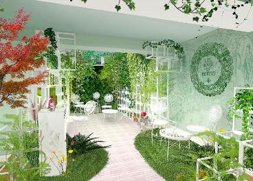 jardn botnico de lidl house of hortus - Lidl Jardin