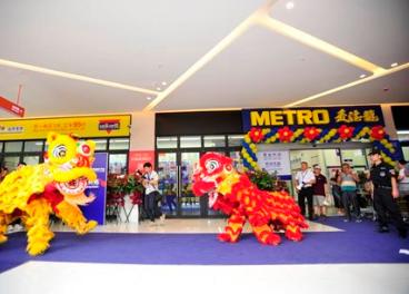 Inauguración de una tienda de Metro en China