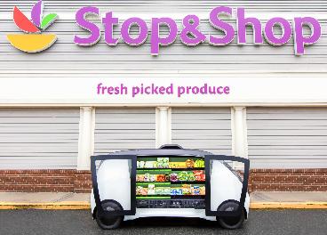 Enseña Stop & Shop, de Ahold Delhaize