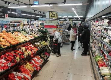 Tienda de Eroski en Pamplona