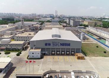 Instalaciones de Nestlé en China