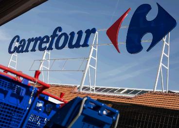 Establecimiento de Carrefour