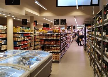 Nueva tienda de bonÀrea en Sant Feliu de Codines