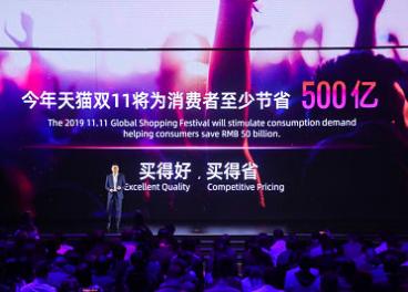 Fan Jiang, de Alibaba
